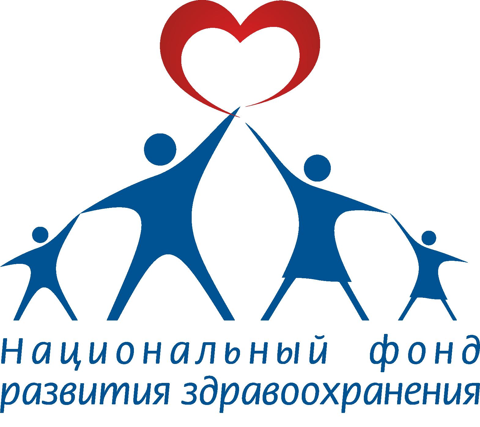 национальная программа развития здравоохранения