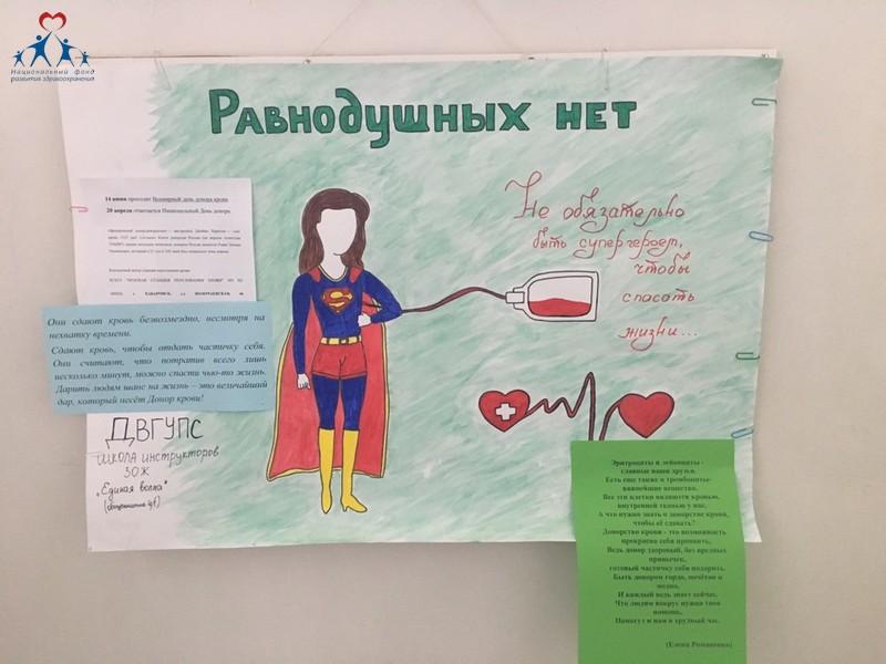 Хабаровск3