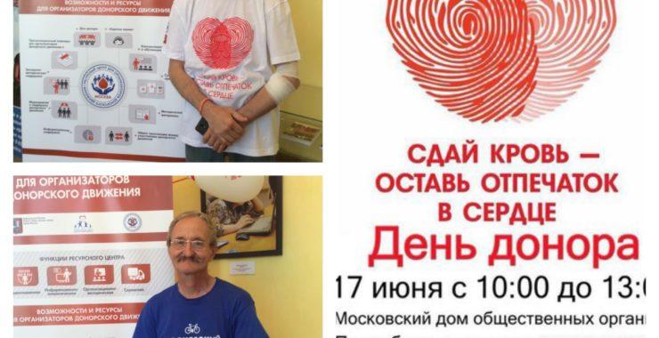 МДОО_17июня_047-min