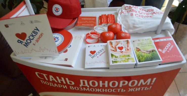МДОО_17июня_камера2_009-min