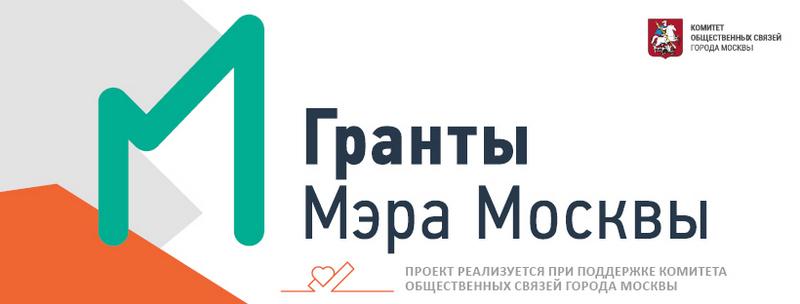 «Сдавай регулярно. Организуй профессионально»: стартовал новый проект Национального фонда развития здравоохранения и Московского ресурсного центра по