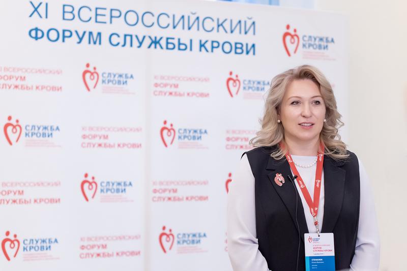 Национальный фонд развития здравоохранения принял участие в работе Всероссийского форума Службы крови