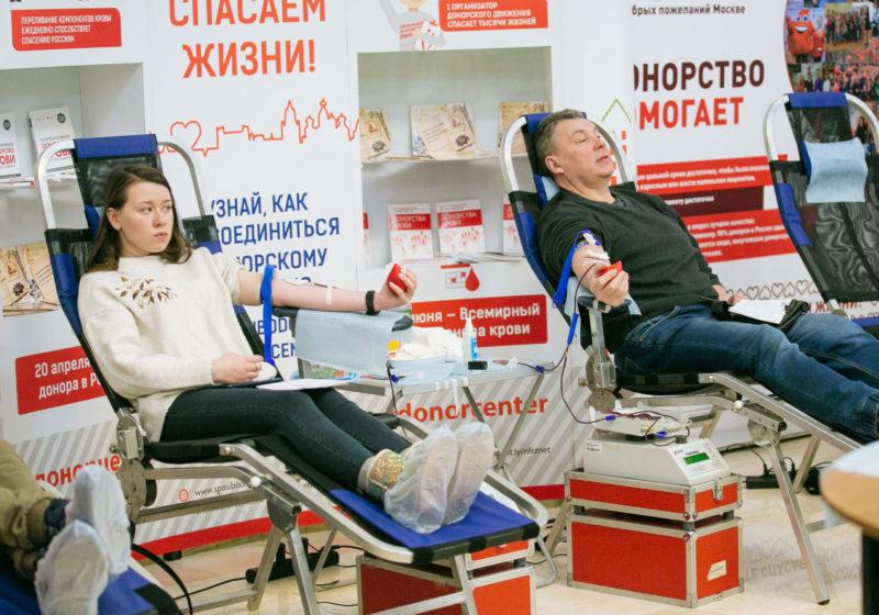 23-01-19-Никитин Я.Н. День донора в ОПРФ-19
